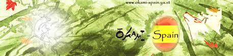 OkamiSpain_Banner